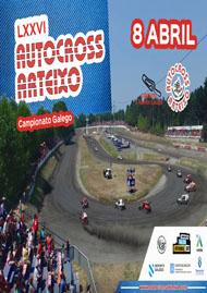 76º AUTOCROSS ARTEIXO 2017