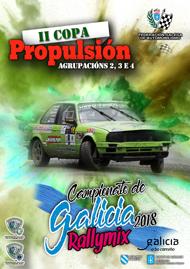 2ª COPA PROPULSION (AG. 2, 3 E 4) 2018