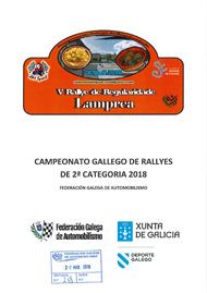 5º RALLYE DE REGULARIDADE LAMPREA
