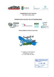 7ª SUBIDA A PONTENOVA 2018
