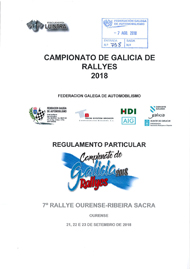 7º RALLYE OURENSE RIBEIRA SACRA 2018
