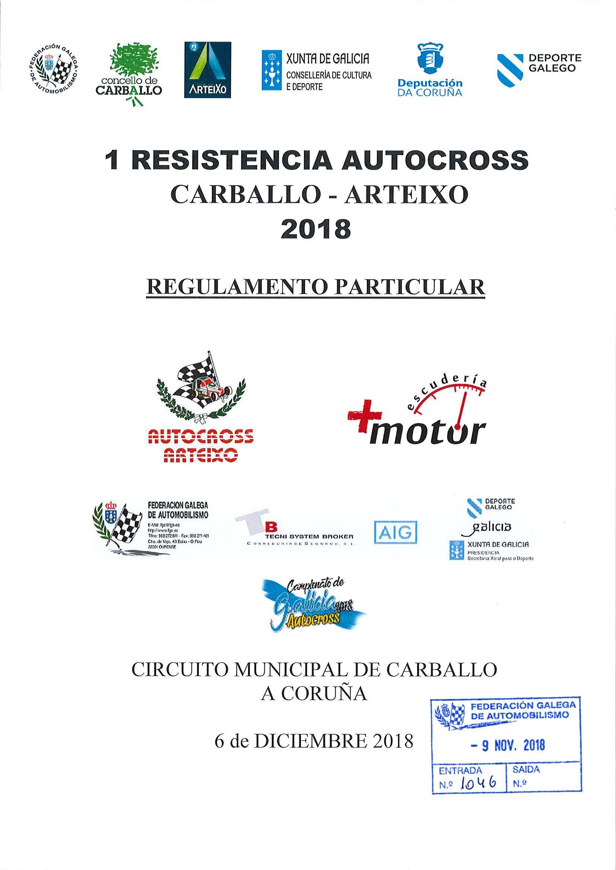1ª RESISTENCIA CARBALLO ARTEIXO 2018