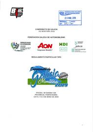 12ª SUBIDA OIA  2019