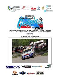 6ª COPA PTC ESCUELA-GALUPPO RACEWEAR 2020