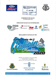 22ª SUBIDA A SALETA 2020