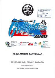 42º RALLYE RECALVI SAN FROILAN 2020
