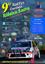9º RALLYE DE OURENSE-RIBEIRA SACRA 2021